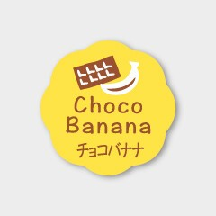 Sweets Flavor Sticker Chocolate Banana