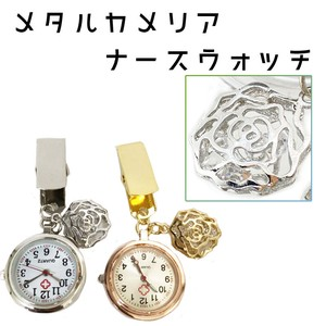 Metal Nurse Watch Gold Silver Clip Watch Pocket Watch Clock/Watch