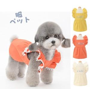 ★Mineka&ペット用品★ペット服☆犬の服☆猫の服☆犬猫兼用☆8kgまで☆小中型犬服☆