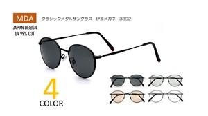 クラシックメタルサングラス 伊達メガネ 3392