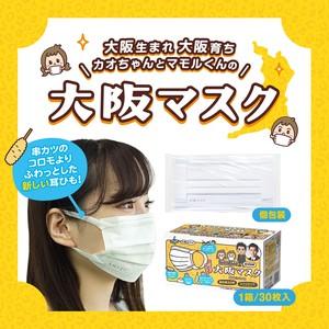 日本製 不織布マスク 大阪マスク30枚入り 自社工場製造