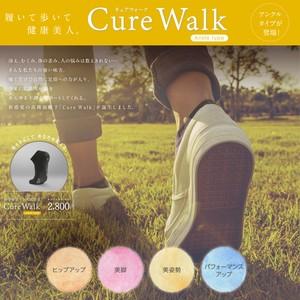 CureWalk キュアウォーク アンクルタイプ 理学療法士先生と共同開発  Ankle type