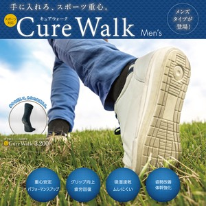 Cure Walk(キュアウォーク) Men's 機能性靴下
