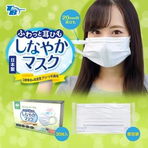 日本製 不織布マスク しなやかマスク50枚入り 自社工場製造