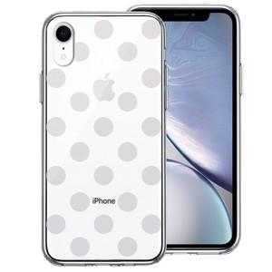 iPhoneXR 側面ソフト 背面ハード ハイブリッド クリア ケース 水玉 ブルーグレー