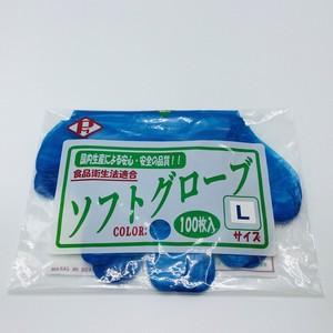 ソフトグローブ ブルー Lサイズ 日本製