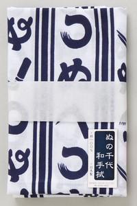 日本手拭い(ぬの千代) / かまわぬ