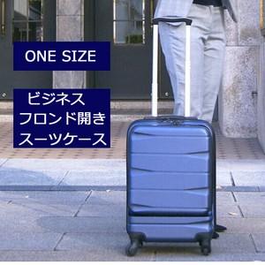 ビジネス トランクケース キャリーバッグ キャリーケース フロントオープン 軽量 かわいい sサイズ