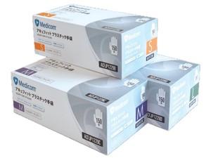 アキュフィットプラシチック手袋パウダーフリー プラスチック手袋 PVC 150枚入り 使い捨て手袋
