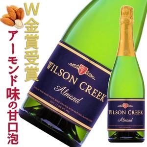 ウィルソンクリーク アーモンドスパークリングワイン