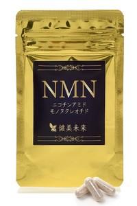 NMN(ニコチンアミドモノヌクレオチド) 健美未来 15粒 サプリメント