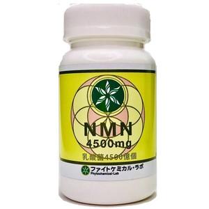 NMN4500+乳酸菌  NMN 乳酸菌 国内GMP認定工場製造