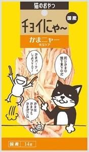 わんわん チョイにゃ〜 かまニャー 毛玉ケア 14g
