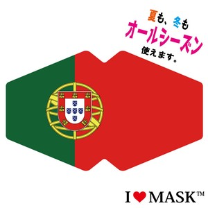 ファッションマスク (I LOVE MASK MSF-045)