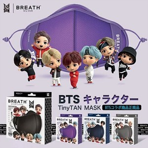 BTS TinyTAN BREATH SILVER SPORTSPRO マスク( タイニータン ブレスシルバー スポーツプロ)/スモール