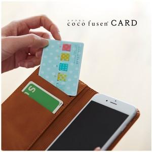 【ココフセンカード】薄さ1.5mmカードサイズのスリムなケースにフィルムふせんを内蔵