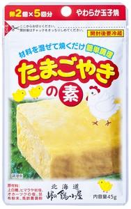 北海道 保存料無添加たまごやきの素