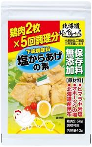 北海道 保存料無添加 塩からあげの素 40g