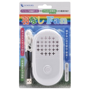 【USB扇風機】羽なしFan【全4色】
