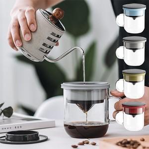 【売れ筋!】デゥオ・ドリッパー・マグ2.0 コーヒーマグ フィルター ドリッパー 適量350ml ふた付き
