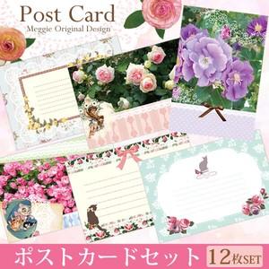 バラと猫のポストカード 12枚セット