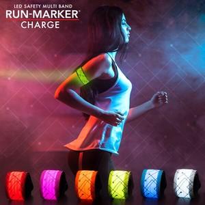 RUN-MARKER® CHARGE(ランマーカー® チャージ)セーフティー LED リストバンド