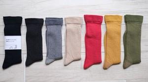 足が覚えてくれている気持ちがいいくつ下 stripe 約22-24cm【男女兼用】
