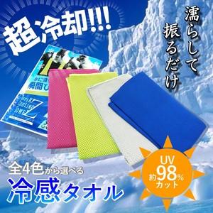 冷感タオル ひんやりタオル クール 接触冷感 熱中症対策 UVカット