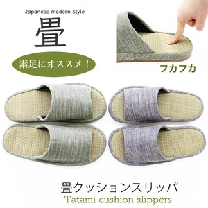 【春夏新作】フカフカクッション畳スリッパMLサイズ