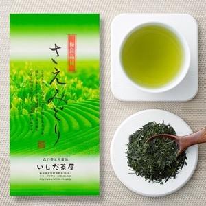 優良品種茶 さえみどり 緑茶 茶葉