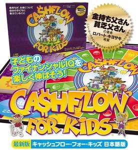 キャッシュフロー・フォー・キッズ 日本語版(ボードゲーム)