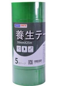 ADHES 養生テープ ガムテープ 弱粘着 50mmx25m 緑-313
