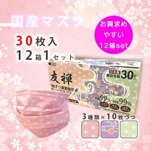 不織布 マスク カラー 和柄 友禅 30枚で1箱 3種柄展開 日本製 ピンク グリーン パープル 国産マスク 個包装