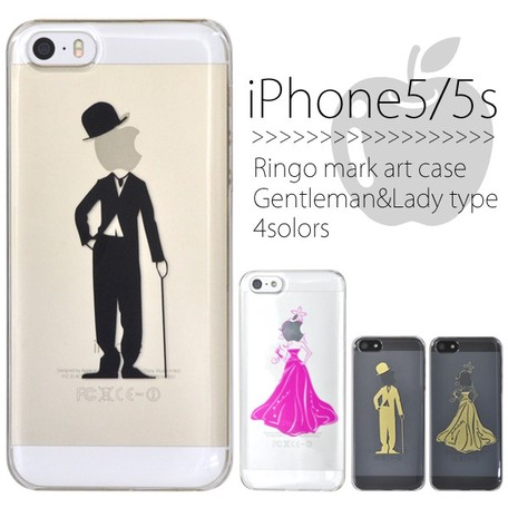 Smartphone Case Iphone Se 5s 5 Apple Mark Art Case Men S Type Export Japanese Products To The World At Wholesale Prices Super Delivery