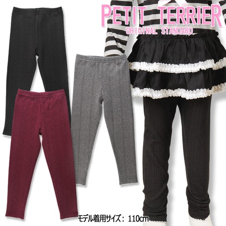 720e195d3f3be Toddler Cable Knitted Leggings | Export Japanese products to the ...