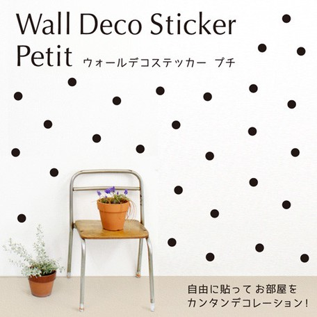 Wall Deco Sticker Wall Sticker Sticker | Export Japanese products to ...