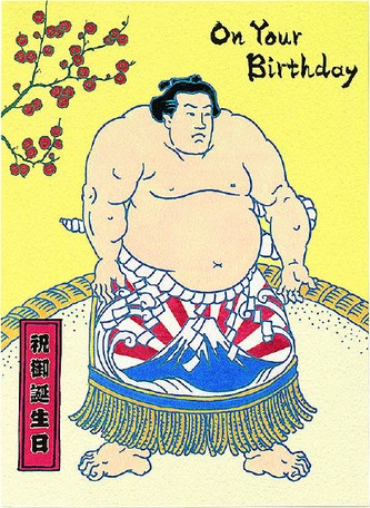 Birthday Life Japanese Style Pop Card Sumo