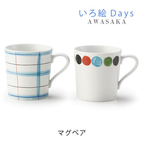 Awasaka Mug Export Anese Products