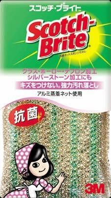 Scotch Bright Antibacterial Aluminium Net Sponge Scrub