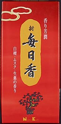 Aroma Mellow Mainichiko Incense Stick | Export Japanese