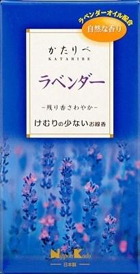 Kataribe Incense Stick Lavender rose | Export Japanese