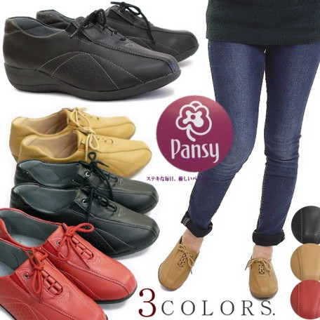 Pansy Shoes Ladies Comfort Walking