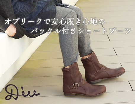 26bb2f86633e Oil Leather Short Dark Red Boots Ladies Shoe Shoe