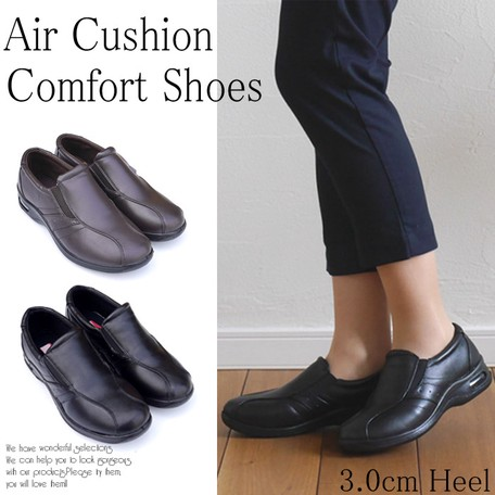 Heel Cushion Sole Comfort Shoes Export Japanese Products To The