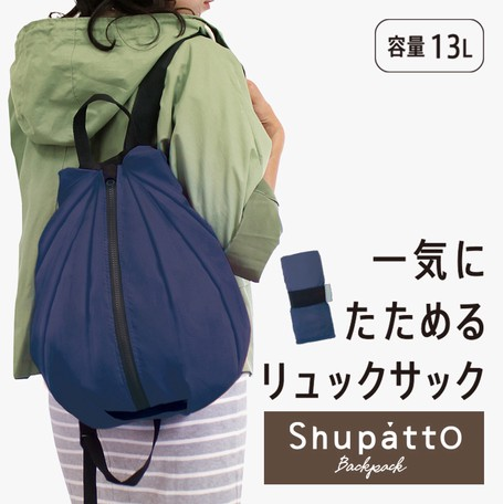 63d7d34c1aba Shupatto Backpack