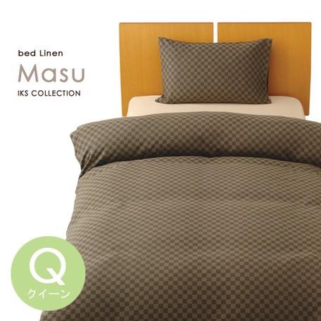 Bedspread Cover 10cm Grid Pattern