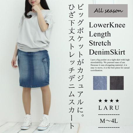 d36a6396ee SUMMER Below-The-Knee Stretch Denim Skirt Middle Denim Denim Bottom ...
