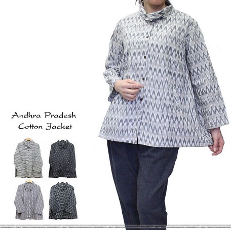 India Weaving Cut Cotton Jacket | Export Japanese products