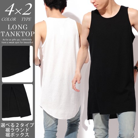 5669040f33dcad EXCELLENT Casual Men s Tank Top Round Box Long Tank Top