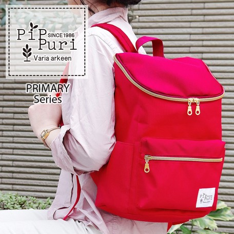 65c762df8a A4 size Commuting Going To School Bag Casual Backpack MARY